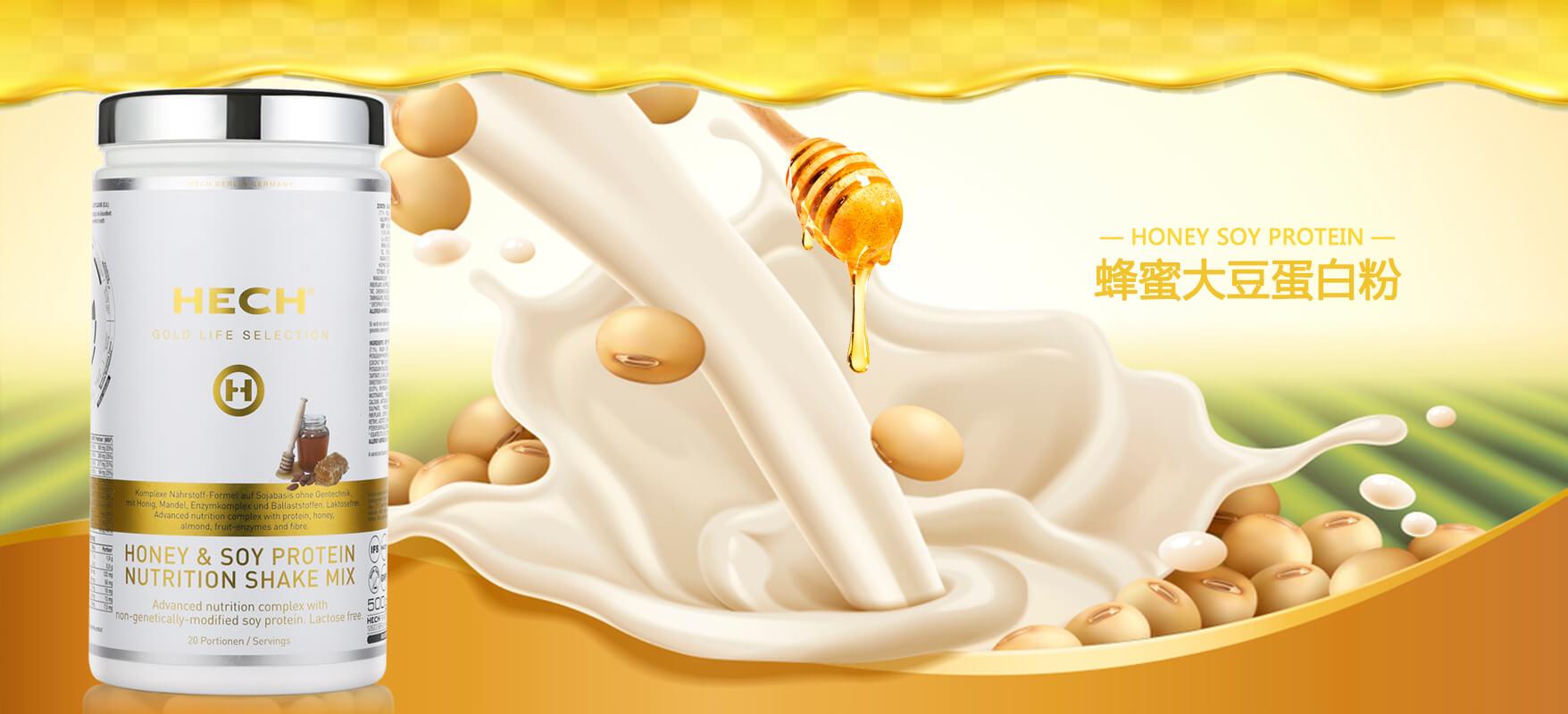 蜂蜜大豆蛋白粉 海报